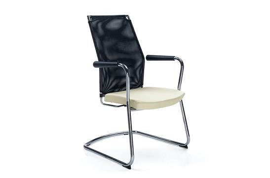 Krzesło konferencyjne Perfo III 213VN chrom
